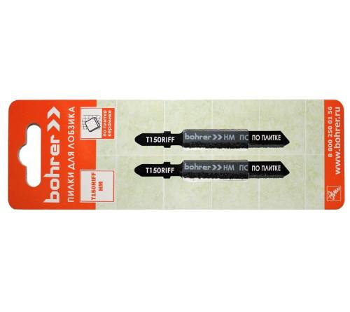 Пилки д/лобзика BOHRER T150RIFF HM 2шт 37501505