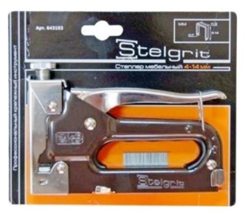 Степлер №53 (4-14)мм Stelgrit 643103