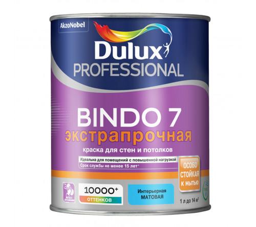 Краска DULUX Bindo 7 (BС) 0,9л