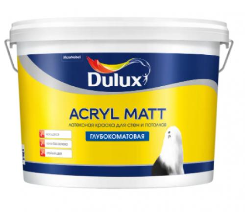 Краска DULUX Acryl Matt (ВW) 2,25л