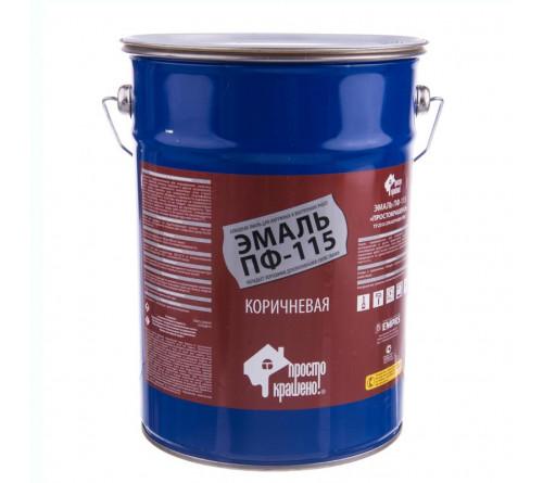 Краска ПФ 115 25кг коричневая