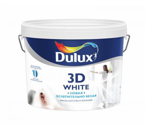 Краска DULUX 3D White (ВW) 10л