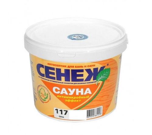СЕНЕЖ САУНА - 117 0,9 кг