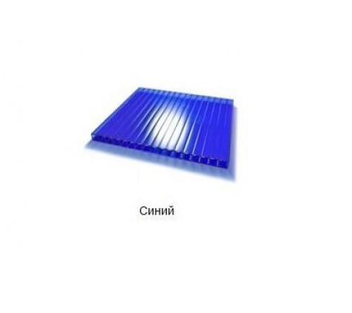 Сотовый поликарбонат 6мм 2,1х6м Синий