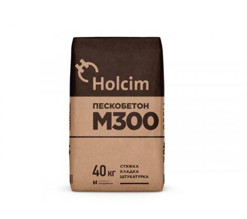 Холсим Пескобетон М300 40кг (36 пал)