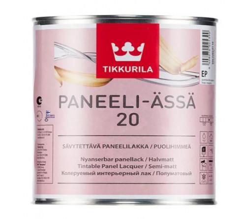 Лак интерькер. PANEELI - ASSA 20 Тиккурила 0,9л