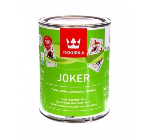 Краска моющ. Джокер Тиккурила (А)0,225л