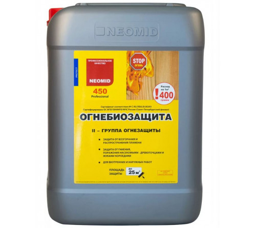 Средство для огнебиозащиты NEOMID 450-2 10кг