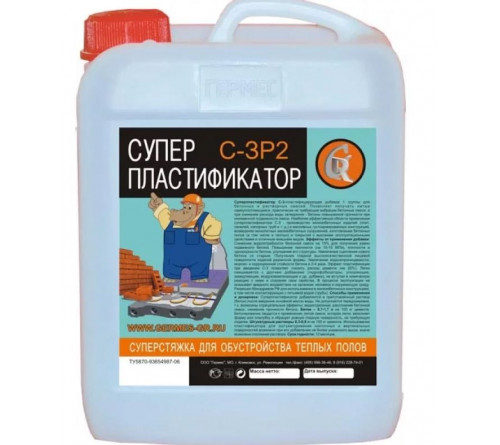 Супер Пластификатор Гермес С-3 10л