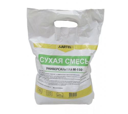 Сухая смесь м-150 5кг АРТЕЛЬ