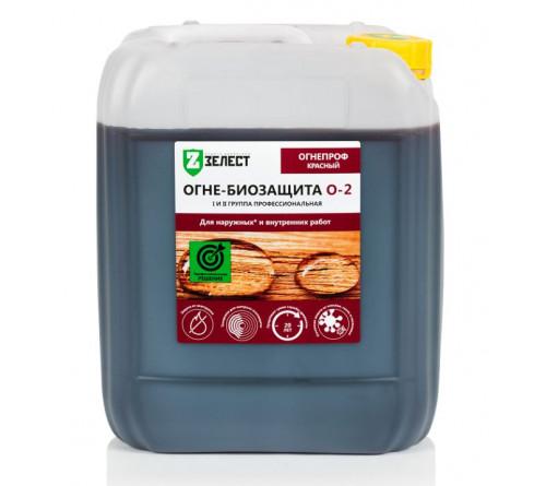 Огнебиозащита Зелест (Огнепроф) О-2 23кг
