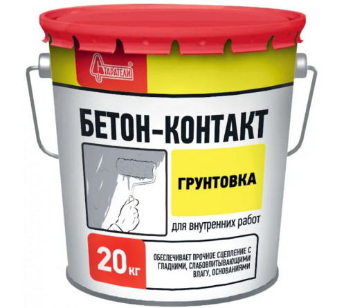 Бетон контакт Старатели 20 кг
