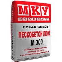 Пескобетон МКУ М300 40кг (35шт)